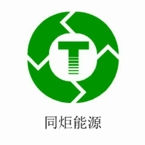广州市同炬新能源有限公司