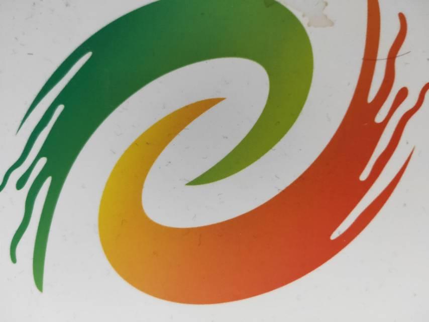 益阳旭升新能源科技有限公司